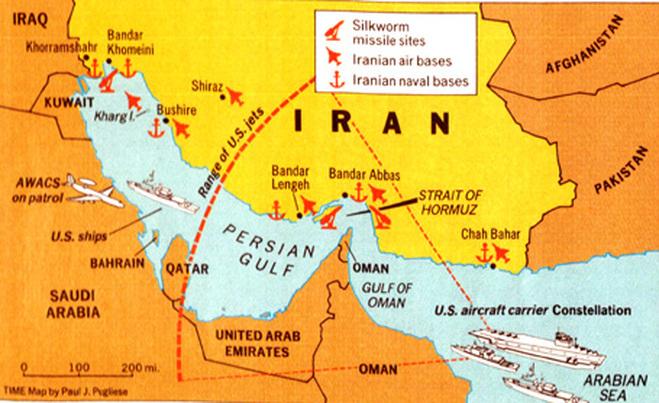 essay on persian gulf war